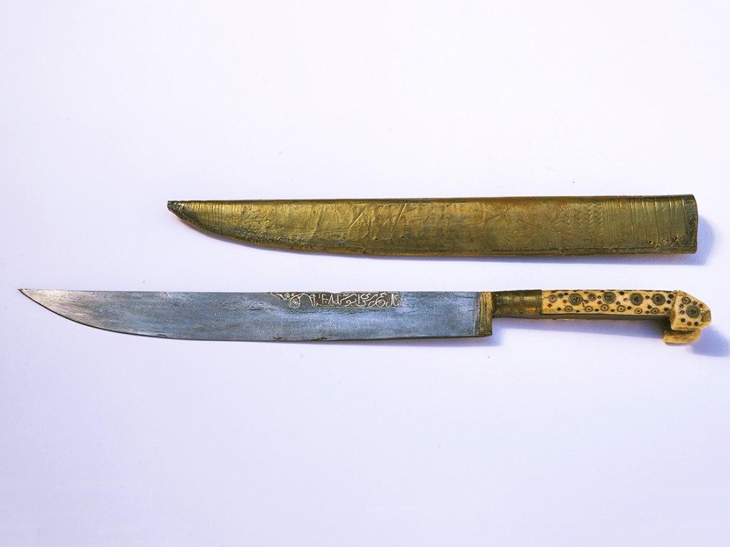 <p>Nůž s pochvou, Sarajevo (Bosna a Hercegovina), 1891</p>